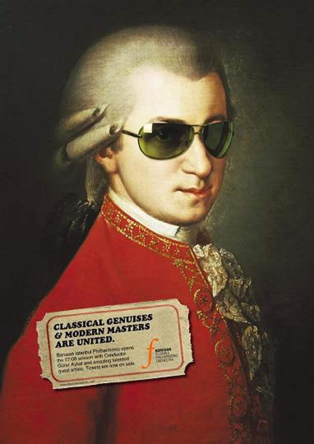 Хорошо, что Бетховену плеер не достался