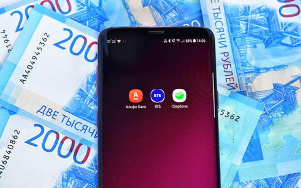 Яндекс посчитал средний платеж по штрафам ГИБДД