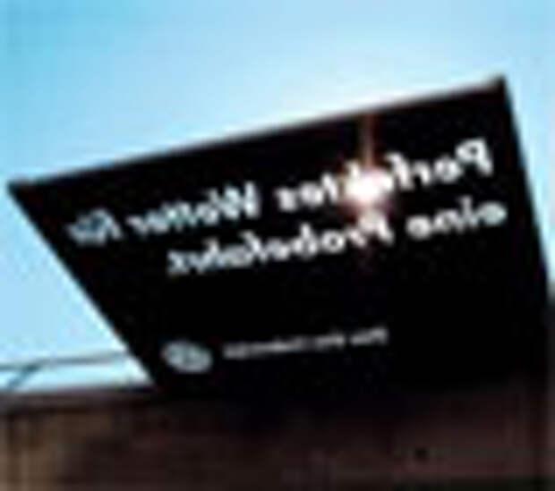 Солнечно-теневая реклама для Volkswagen EOS