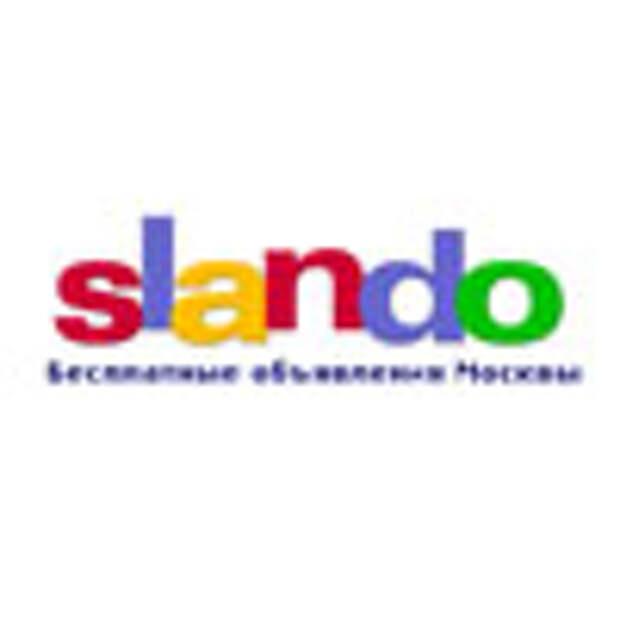 Торговый конкурс Slando продолжается