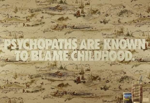 Лауреаты против психопатов в рекламе пищевых добавок