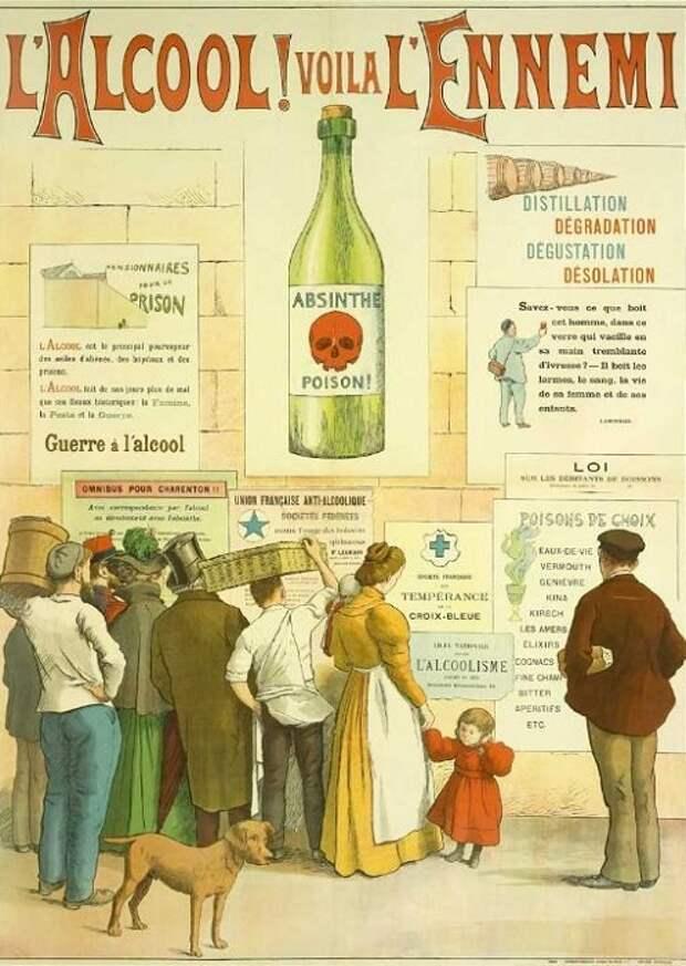 Загадочный абсент: Почему крепкий напиток интеллектуалов и художников запретили на 100 лет