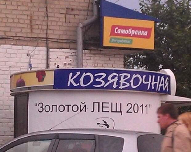 http://ru.fishki.net/picsw/102011/05/post/marazm/marazm-004.jpg