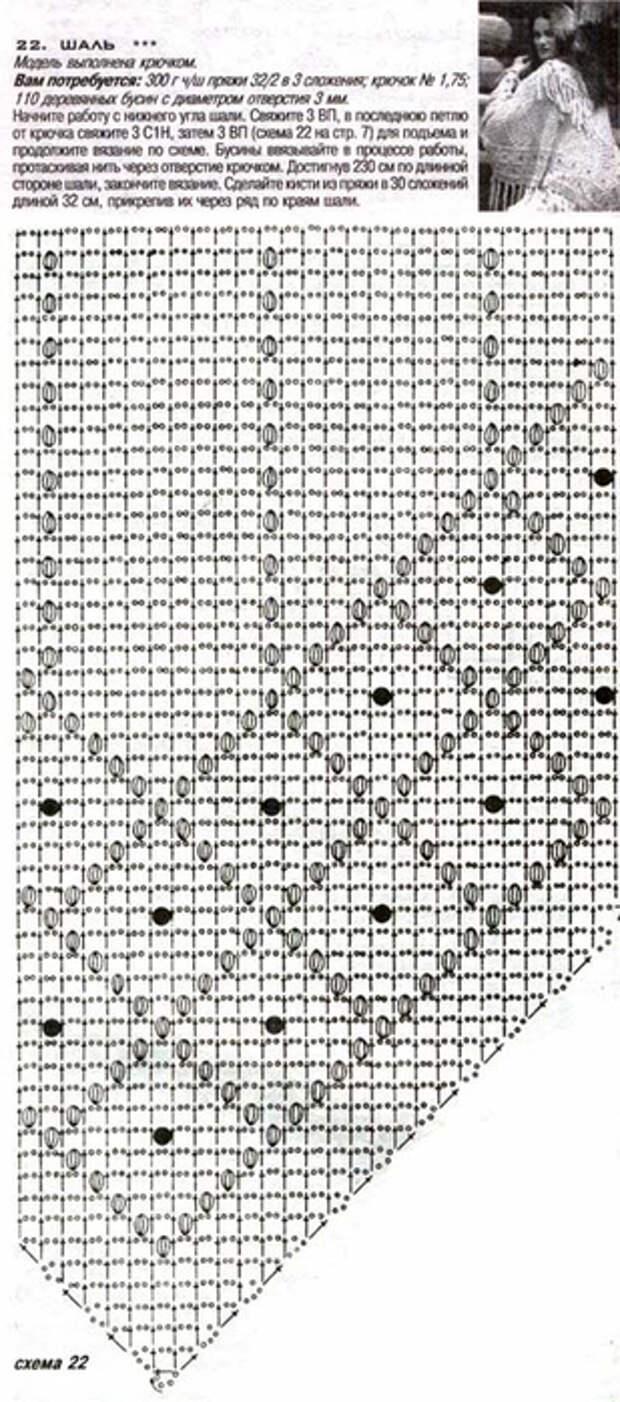194a (309x700, 234Kb)