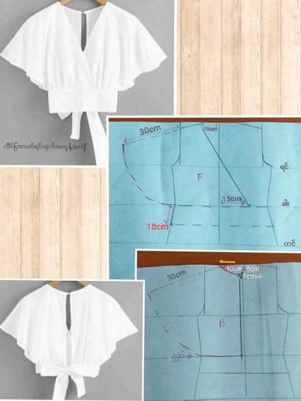 Построение выкройки летней блузы