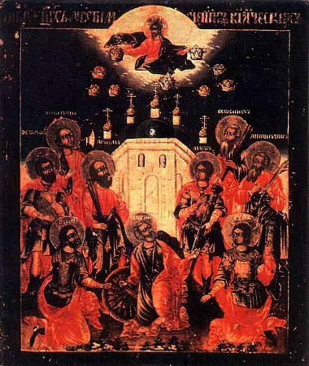 12 мая - День девяти мучеников.