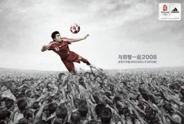 Китайский допинг для чемпионов