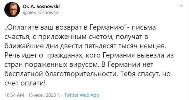 """Оплатите ваш возврат"": За спасение гражданам предъявили счета. И это не Россия"