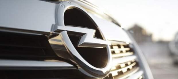 Opel вынужден сокращать производство в Европе из-за ситуации в России