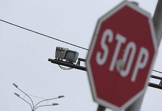 Хакеры вывели из строя камеры видеофиксации в Подмосковье
