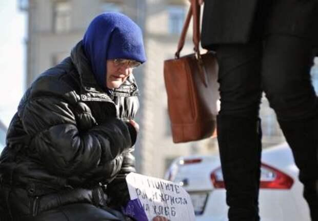 Всемирный банк оценил меры социальной поддержки правительства РФ в пандемию