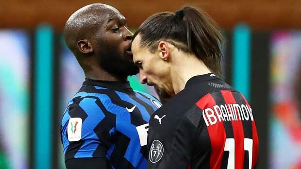 Ибрагимович и Лукаку получили штраф за неспортивное поведение в матче Кубка Италии