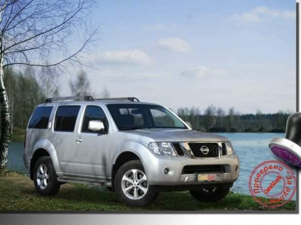 Аукцион. На торгах – Nissan Pathfinder с пробегом, проверенный ЗР!