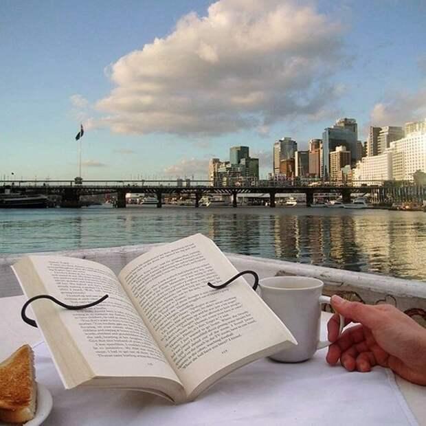Книжная подставка для чтения на улице жизнь, изобретения