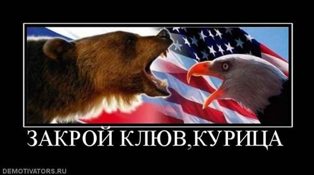 Кому на самом деле сегодня тяжелее - России или США ? Политические технологии