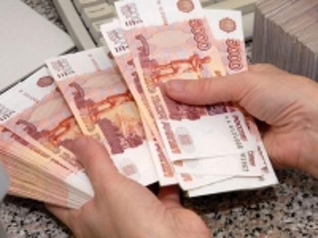 ПРАВО.RU: Чиновники Росреестра арестованы за 23-миллионную взятку от юрфирмы