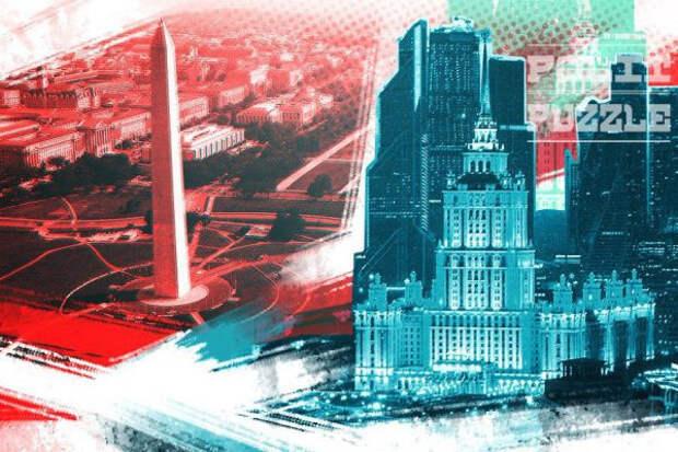 У России есть аргумент, который заставит США сесть за стол переговоров