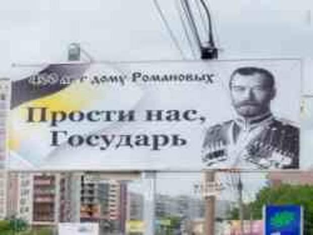 Новость на Newsland: Голод: от Российской империи до СССР