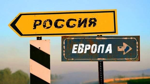 Захар Прилепин. Здравствуй, немытая Россия, отставшая от Европы на 150 лет!