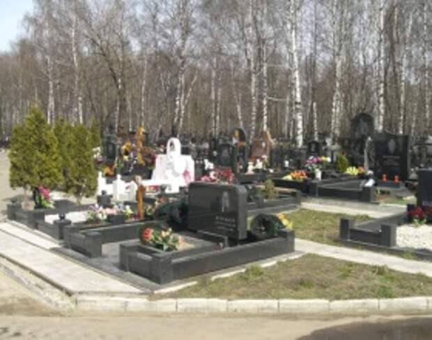 Когда можно и нельзя ходить на кладбище...