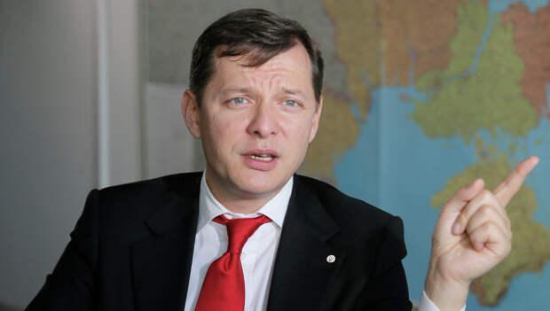 Лидер Радикальной партии Украины Олег Ляшко. Архивное фото