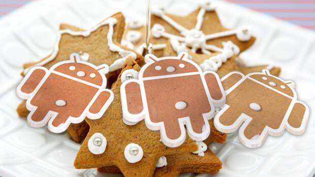 Статистика Android: иногда они возвращаются