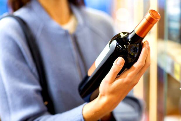Почему вино в России столько стоит?