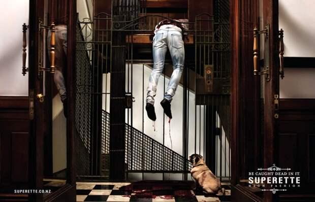 Superette: Elevator (Лифт)
