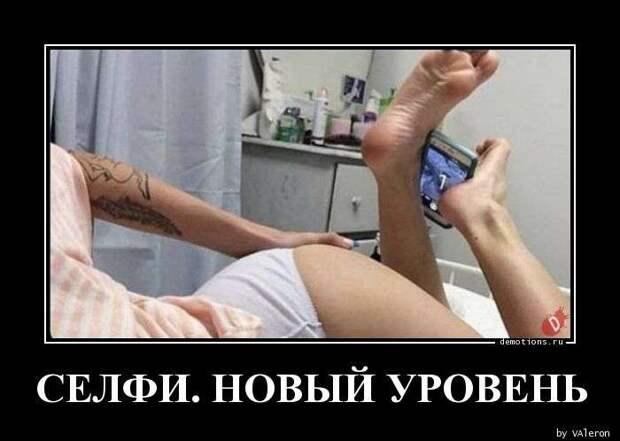 Свежая Подборка демотиваторов 11-11-2018 90356, которые поднимут ...