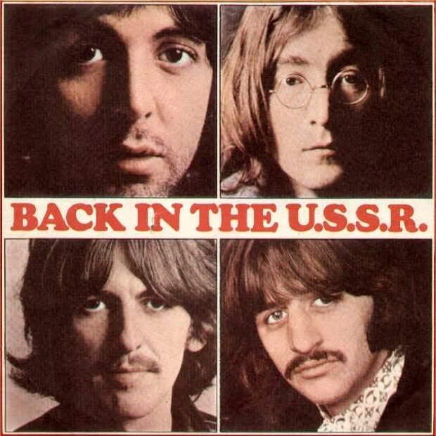Любителям музыки - 7 хитов периода «холодной войны»