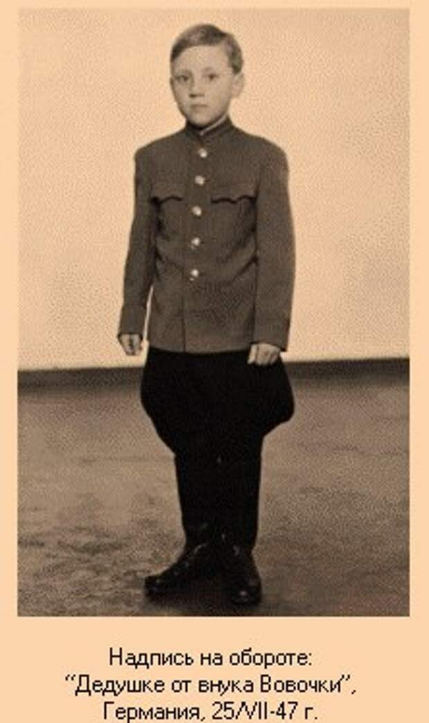 Владимир Высоцкий в детстве и юности.