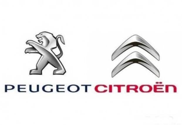 Автомобили Peugeot и Citroen подешевели