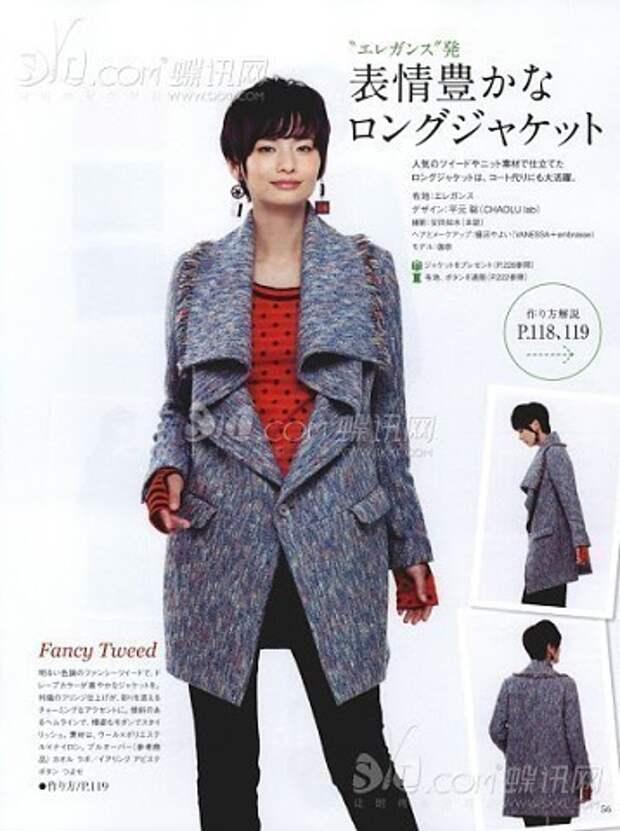 Простые японские выкройки пальто