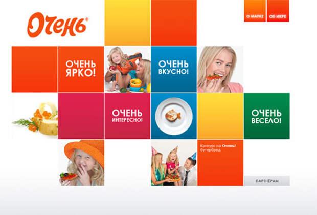 Икра «Очень» от «Путина» соблазняет дизайнерской кулинарией