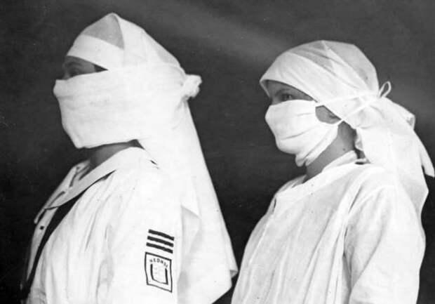 Медицинские маски 1918 года