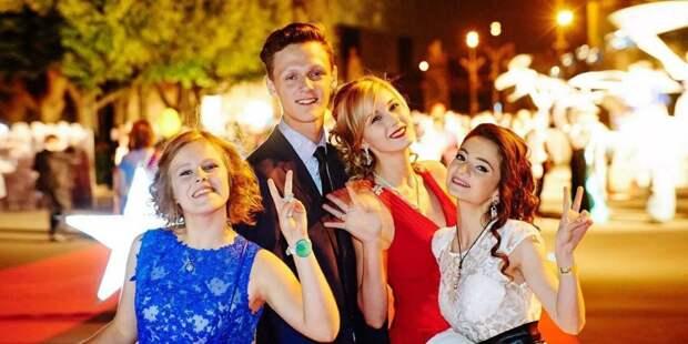 Ракова: в Москве 24 июля пройдет выпускной в Парке Горького. Фото: mos.ru