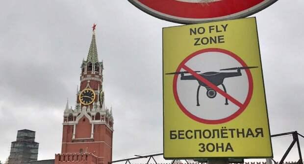России пора объявлять бесполётную зону над Донбассом