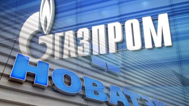 «Газпром» переводит свою долю вНОВАТЭКе на«Газпром капитал»