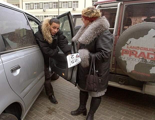 В России дешевеют автомобили с пробегом