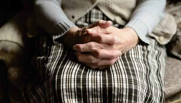 Режим самоизоляции для жителей старше 65 лет продлили в Подмосковье до 14 июня