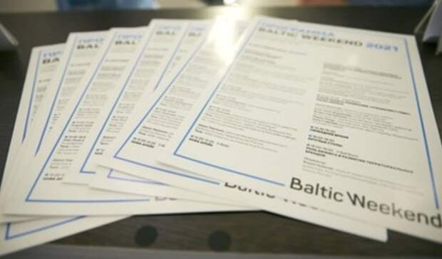 ВПетербурге закончился международный форум покоммуникациям Baltic Weekend