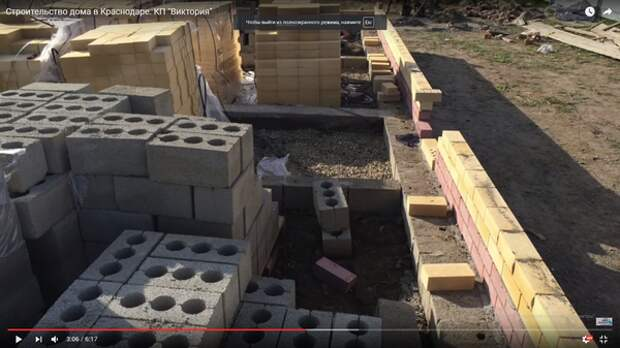 Как строят дома на продажу в Краснодаре? или как нельзя строить частные дома! Краснодар, длиннопост, Строительство, Переезд в Краснодар, строительство дома