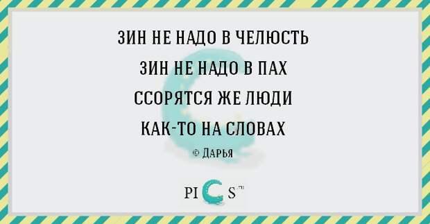 depr16