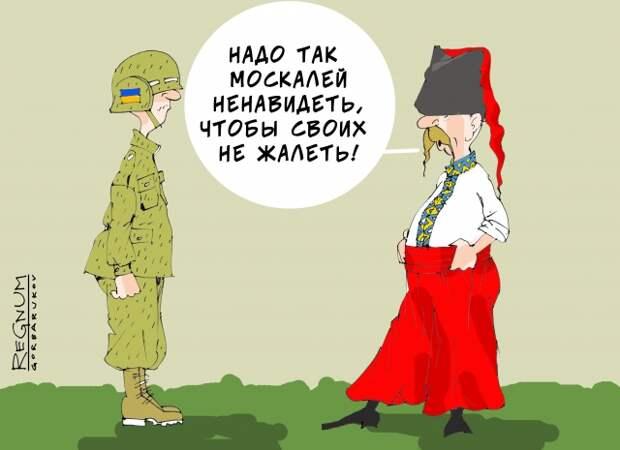 «Их выжгут огнём и сравняют с землёй» — Украина стягивает силы к Донбассу