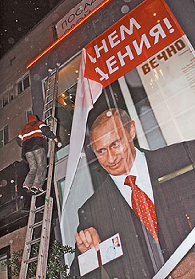 Не поздравляем Путина?