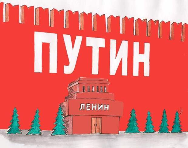 Ленин оказался вновь живее всех хоронящих его живых!