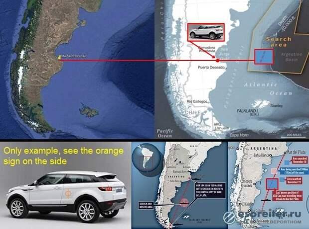 Загадочные люди в Аргентине загадочно общаются с кем-то из моря