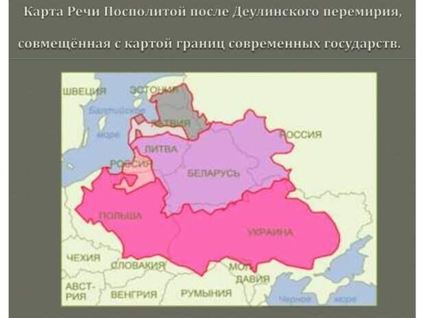 Четвертая «Rzeczpospolita» в пику единственной России
