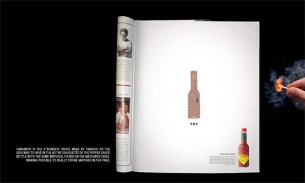 Огнеопасная реклама соуса Tabasco