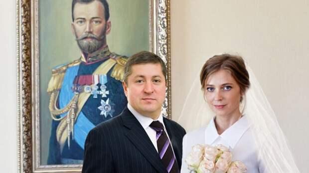 Поклонская вышла замуж, а бывший муж...